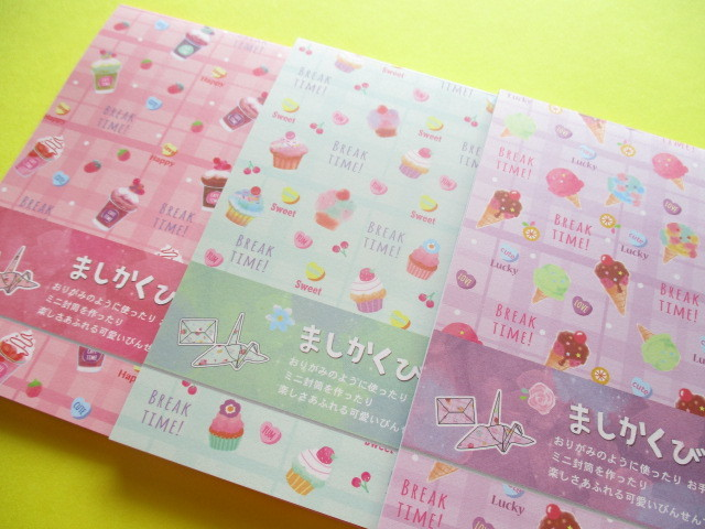 Photo1: 3 pcs Kawaii Cute Square Letter Pads Set Lemon *ゆめふわわスイーツ  (887099)