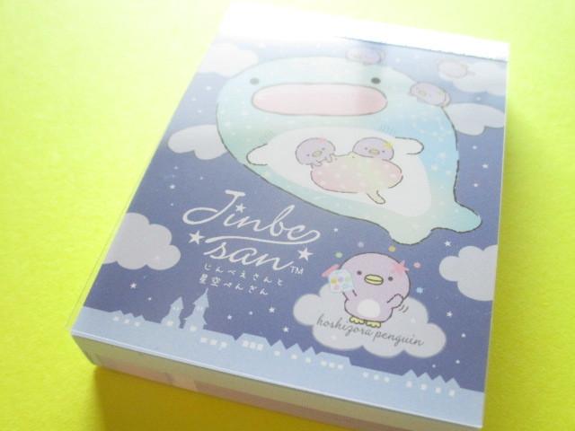 Photo1: Kawaii Cute Mini Memo Pad San-x Jinbesan *Hoshizora Penguin (MH00701-4)