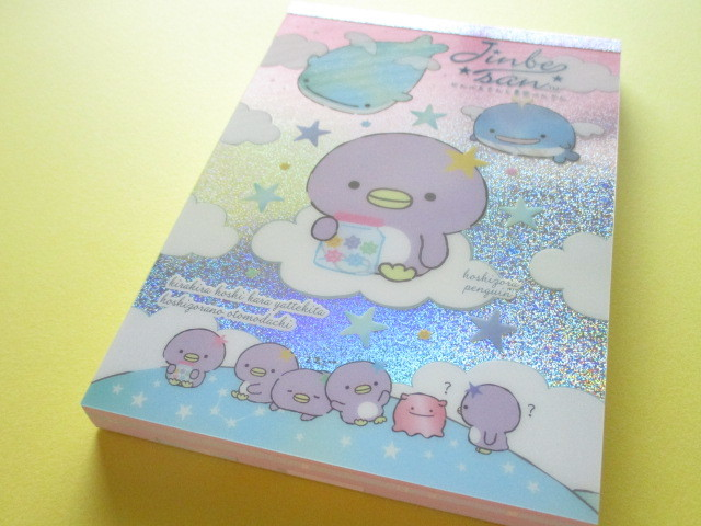 Photo1: Kawaii Cute Large Memo Pad Jinbesan San-x *Hoshizora Penguin (MH00602)