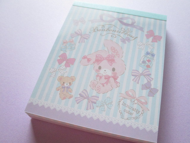 Photo1: Kawaii Cute Mini  Memo Pad Sanrio * Bonbonribbon (だいすきくまさん)