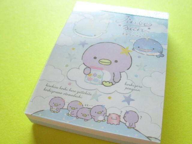 Photo1: Kawaii Cute Mini Memo Pad San-x Jinbesan *Hoshizora Penguin (MH00701-2)