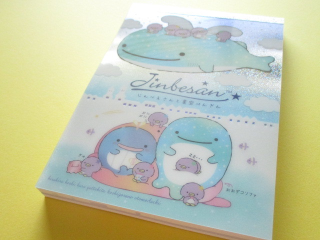 Photo1: Kawaii Cute Large Memo Pad Jinbesan San-x *Hoshizora Penguin (MH00601)