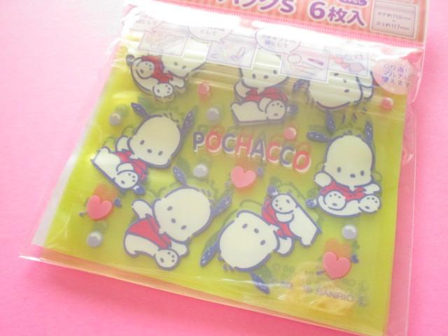 Photo1: 6pcs Kawaii Cute Pochacco Small Zipper Bags Set (ZBS-PC)