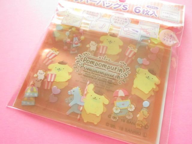 Photo1: 6pcs Kawaii Cute POMPOMPURIN Small Zipper Bags Set (ZBS-PN)