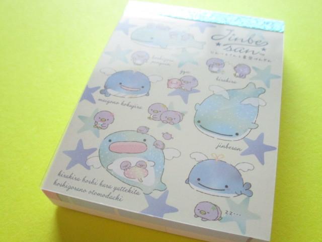 Photo1: Kawaii Cute Mini Memo Pad San-x Jinbesan *Hoshizora Penguin (MH00701-1)