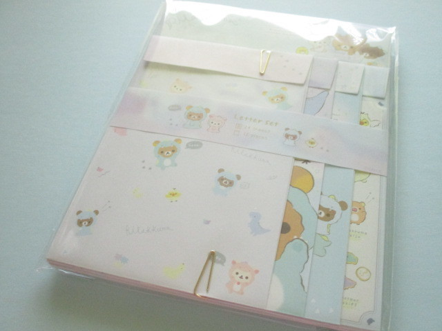 Photo1: Kawaii Cute Regular Letter Set Rilakkuma San-x *Dinosaur Costumes (LH71001)