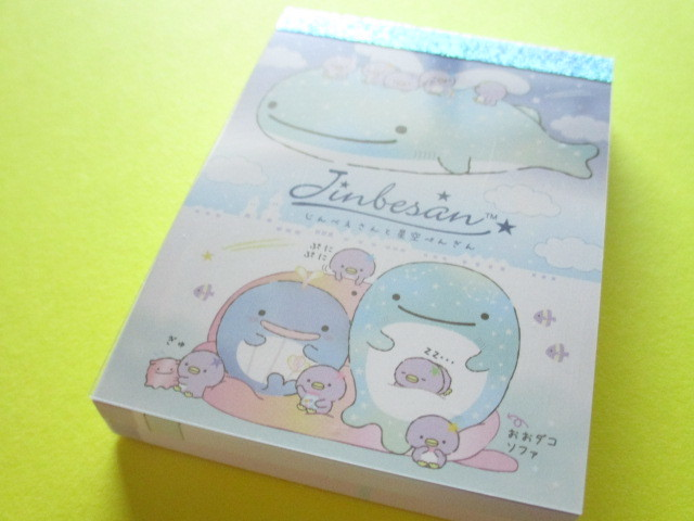 Photo1: Kawaii Cute Mini Memo Pad San-x Jinbesan *Hoshizora Penguin (MH00701-3)
