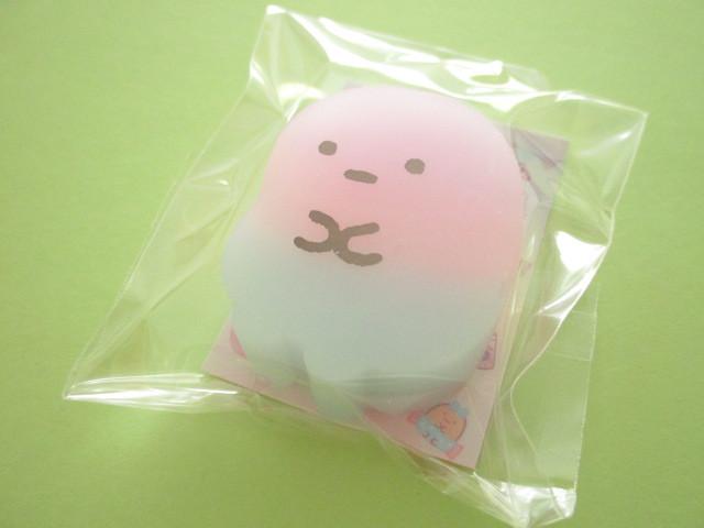 Photo1: Kawaii Cute Die-Cut Tiny Eraser Sumikkogurashi San-x *Tapioca Park (KS55601-1)