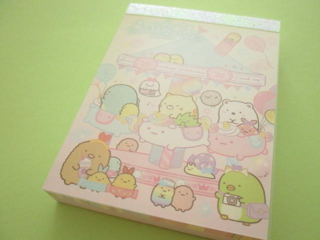 Photo1: Kawaii Cute Mini Memo Pad Sumikkogurashi San-x *Tapioca Park (MW64601-1)
