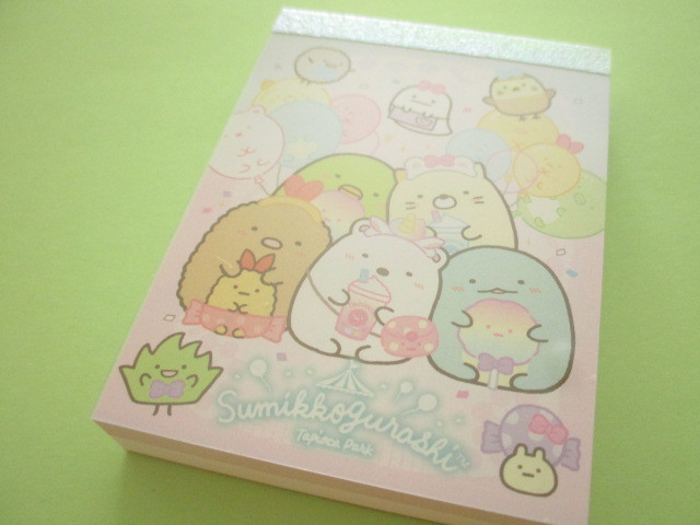 Photo1: Kawaii Cute Mini Memo Pad Sumikkogurashi San-x *Tapioca Park (MW64601-4)