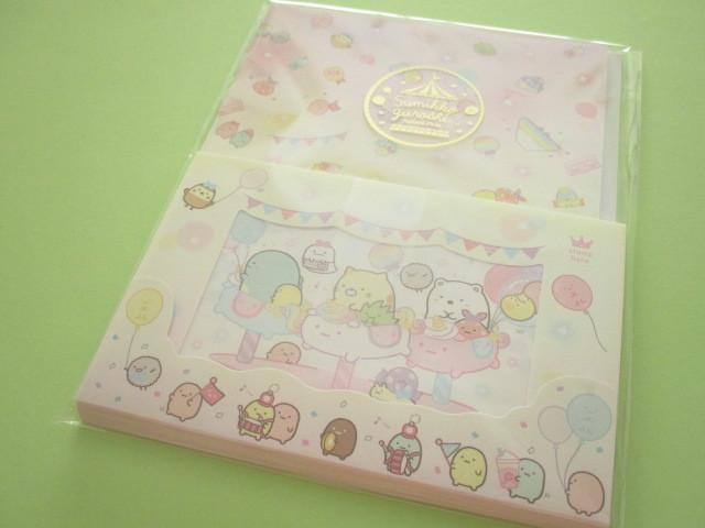Photo1: Kawaii Cute Regular Letter Set San-x Sumikkogurashi *Tapioca Park (LH70901)