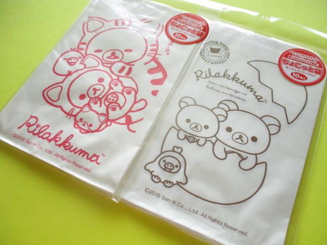 Photo1: 2 packs Kawaii Cute Rilakkuma Flat Paper Bags Set San-X *のんびりネコ (RK2205), たまご(RK2206)