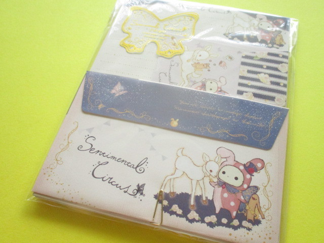 Photo1: Kawaii Cute Letter Set Sentimental Circus San-x *Tsukiirokojika (LH71401)