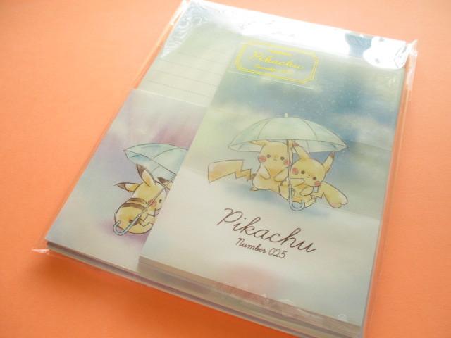 Photo1: Kawaii Cute Pikachu Letter Set Cute Model *Umbrella (16988)