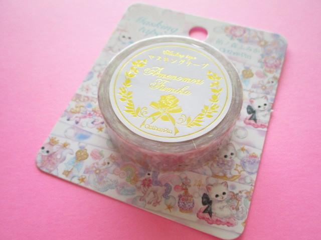 Photo1: Kawaii Cute Masking Tape Sticker  Amenomori Fumika  Clothes Pin *Dream (MT-13719)