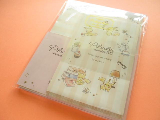 Photo1: Kawaii Cute Pikachu Letter Set Cute Model *Afternoon (16987)