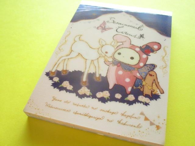 Photo1: Kawaii Cute Large Memo Pad Sentimental Circus San-x *Tsukiirokojika (MH01601)