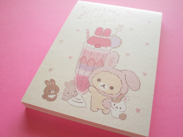 Photo1: Kawaii Cute Large Memo Pad Rilakkuma San-x *Korilakkuma & Usagi Teatime (MH01001)