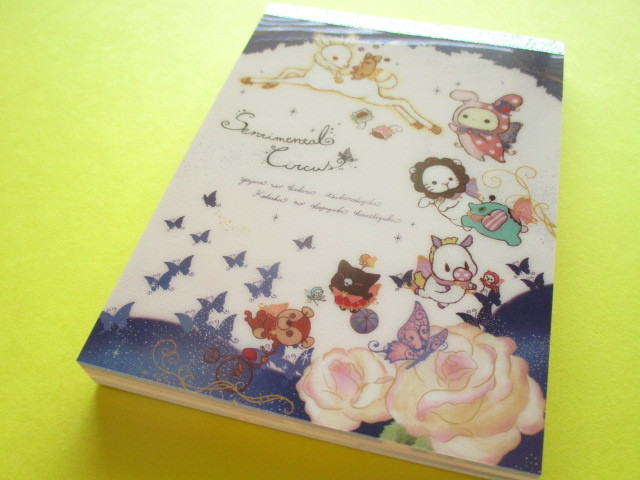Photo1: Kawaii Cute Large Memo Pad Sentimental Circus San-x *Tsukiirokojika (MH01602)