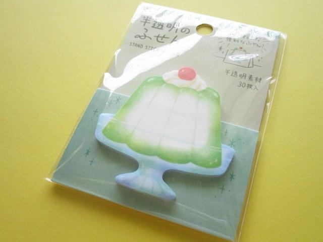 Photo1: Kawaii Cute Translucent Mini Sticky Note Mind Wave *Jelly (57516)