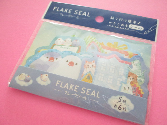 Photo1: Kawaii Cute  Write in Sticker Flakes Sack Synapse Japan *Town & Cafe (SJI-32613)