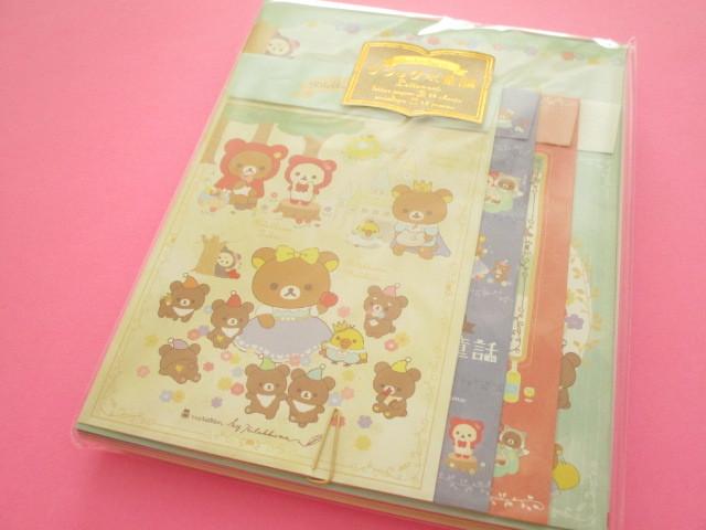 Photo1: Kawaii Cute Regular Letter Set Rilakkuma San-x * Rilakkuma Fairy Tales (LH71301)