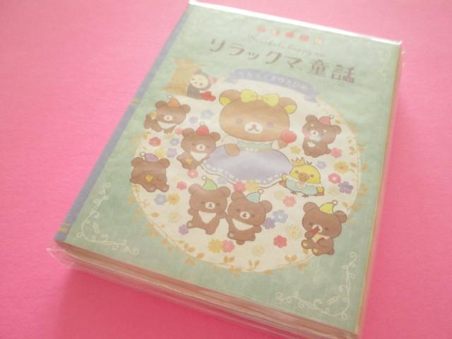 Photo1: Kawaii Cute Patapata Mini Memo Pad Rilakkuma San-x *Rilakkuma Fairy Tales (MH01501)