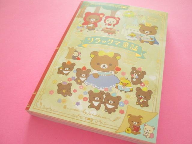 Photo1: Kawaii Cute Large Memo Pad Rilakkuma San-x *Rilakkuma Fairy Tales (MH01401)