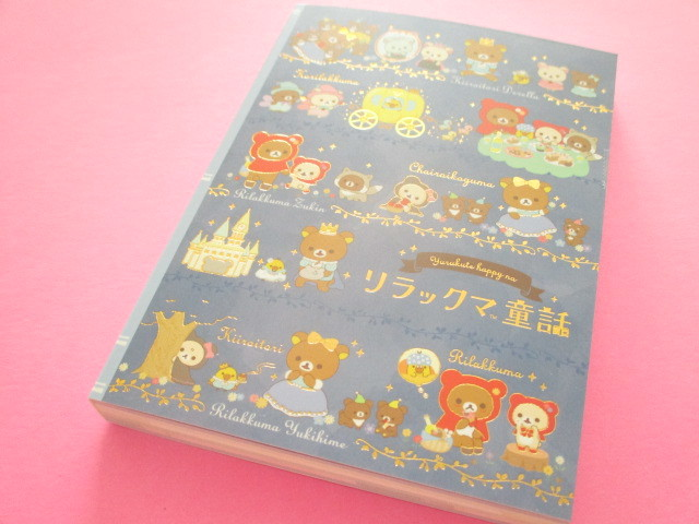 Photo1: Kawaii Cute Large Memo Pad Rilakkuma San-x *Rilakkuma Fairy Tales (MH01402)