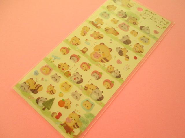 Photo1: Kawaii Cute Sticker Sheet Kokoroaraiguma San-x *Hugs fill your heart (SE48802)