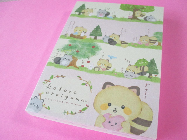 Photo1: Kawaii Cute Large Memo Pad Kokoroaraiguma San-x *Hugs fill your heart (MH02102)
