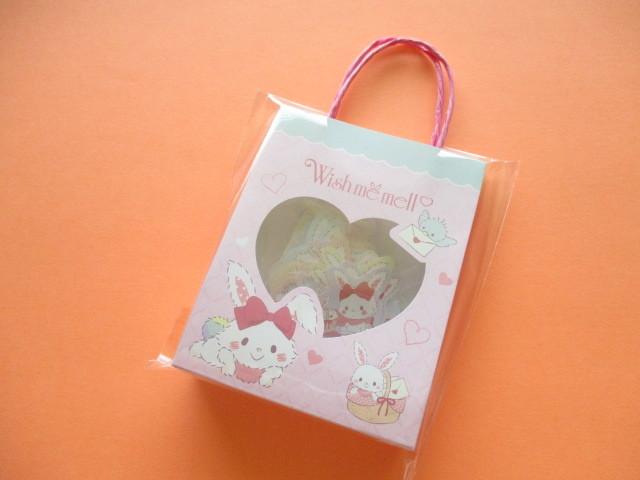 Photo1: Kawaii Cute  Mini Paper Bagged Sticker Flakes Sack Sanrio original *Wish me mell  (95050-5)