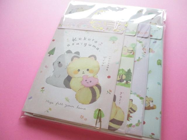 Photo1: Kawaii Cute Regular Letter Set Kokoroaraiguma San-x * Hugs fill your heart (LH71601)