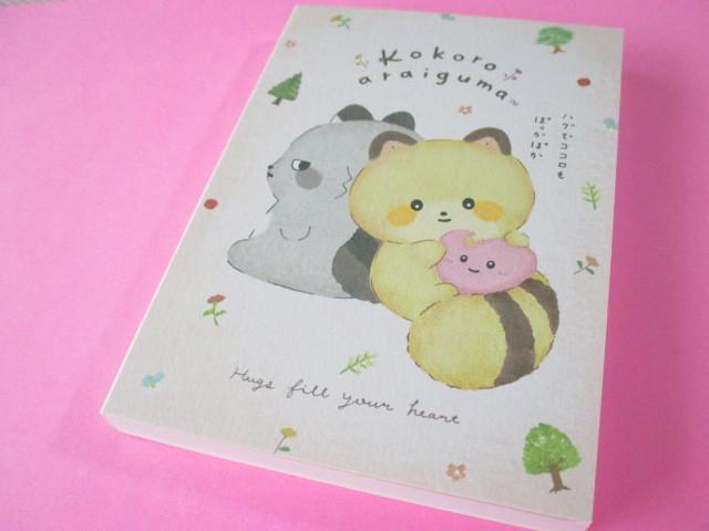 Photo1: Kawaii Cute Large Memo Pad Kokoroaraiguma San-x *Hugs fill your heart (MH02101)