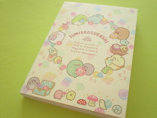Photo1: Kawaii Cute Large Memo Pad Sumikkogurashi San-x *House of The Mole (MH02502)