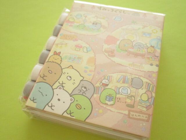Photo1: Kawaii Cute Patapata Mini Memo Pad Set Sumikkogurashi San-x *House of The Mole (MH02702)