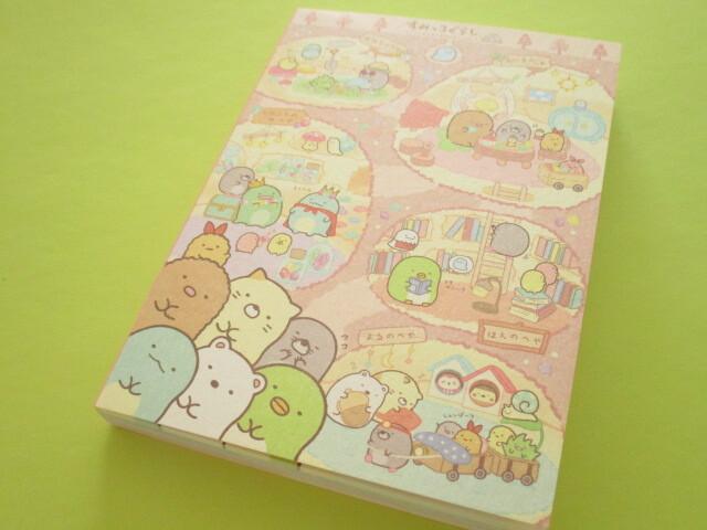 Photo1: Kawaii Cute Large Memo Pad Sumikkogurashi San-x *House of The Mole (MH02501)