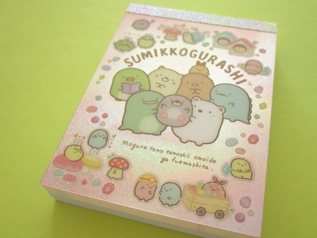 Photo1: Kawaii Cute Mini Memo Pad Sumikkogurashi San-x *House of The Mole (MH02601-2)