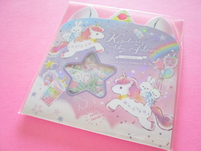 Photo1: Kawaii Cute Sticker Flakes Sack Q-LiA *Kindness Sky Flavor (51044)