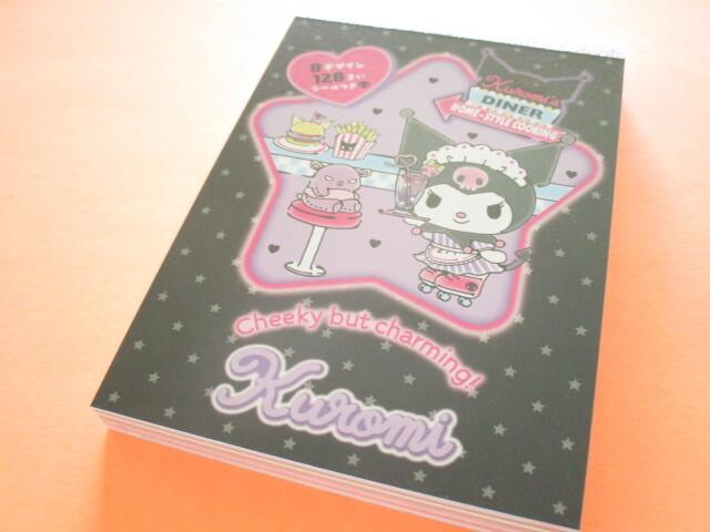 Photo1: Kawaii Cute Large Memo Pad Sanrio Original *Kuromi (92310-9)