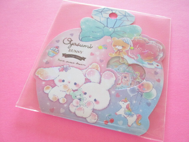 Photo1: Kawaii Cute Sticker Flakes Sack Q-LiA *Oyasumi Bunny (51041)