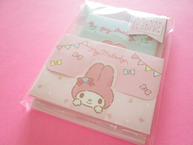 Photo1: Kawaii Cute Volume Mini Letter Set Sanrio Original *My Melody (92279-0)