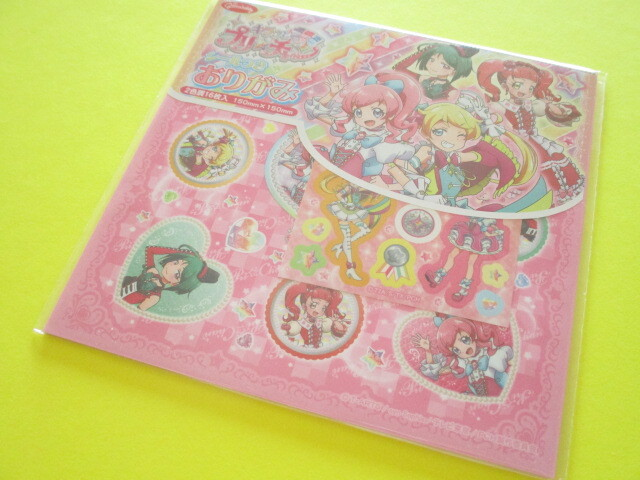 Photo1: Kawaii Cute Origami Paper Sheets Showa-note *Prichan (No.23-5618-200)