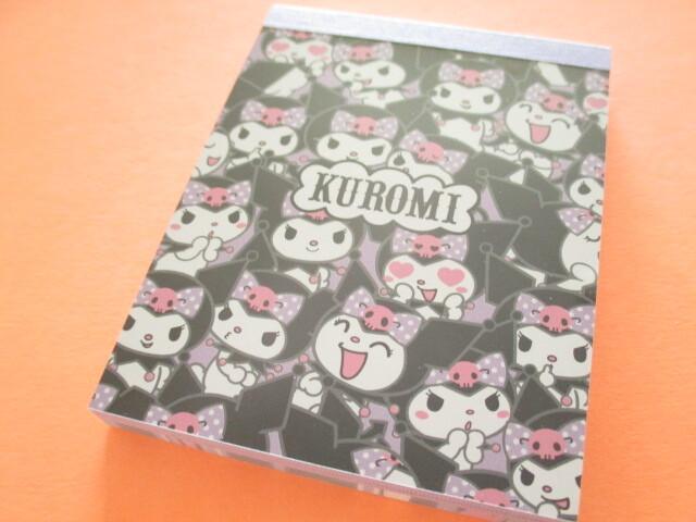 Photo1: Kawaii Cute Mini  Memo Pad Sanrio *Kuromi (ギュギュっとイッパイ)