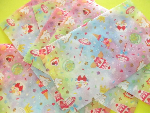 Photo1: 6 pcs Cute Flat Paper Bags Set *Magical Sweets