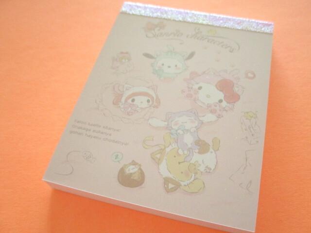 Photo1: Kawaii Cute Mini  Memo Pad Sanrio *Sanrio Characters (こねこねこ 2)