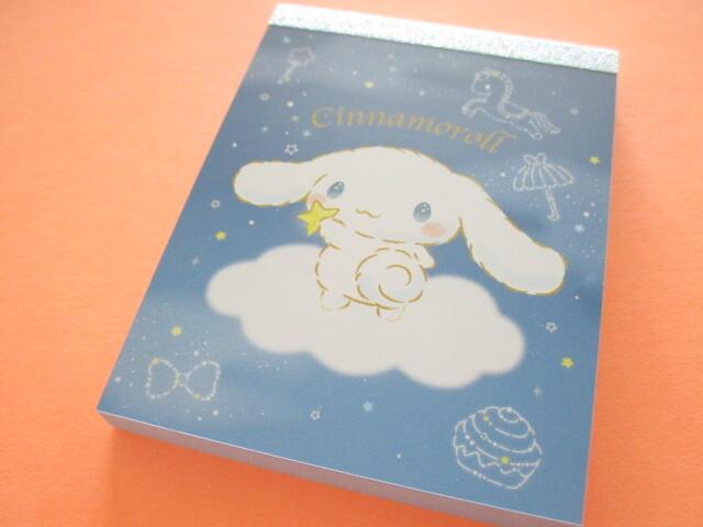 Photo1: Kawaii Cute Mini  Memo Pad Sanrio *Cinnamoroll (Night Sky)