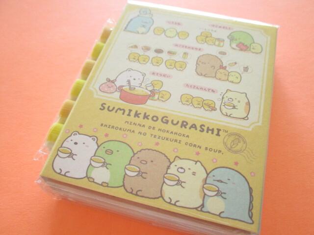 Photo1: Kawaii Cute Patapata Mini Memo Pad Set Sumikkogurashi San-x *Shirokuma Corn Soup (MH02402)