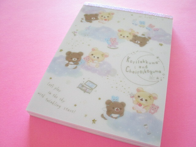 Photo1: Kawaii Cute Large Memo Pad Rilakkuma San-x *Kori & Kogu Fluffy Angel (MH02802)