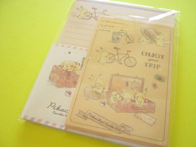 Photo1: Kawaii Cute Pikachu Letter Set Cute Model *Travel (18567)